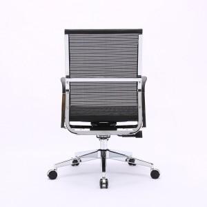 Retro Medium Mesh Back Office Boardroom Chair