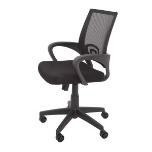 Vesta Mesh Back Office Chair Gas Lift with Arms