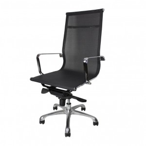 Mia High Back Executive Boardroom Style Office Chair Black *Special Clearance Price*