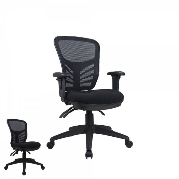 Project X Mesh Chair 3 Lever Comfort Fully Ergonomic Posture Lumbar Optional Height Adjustable Arms