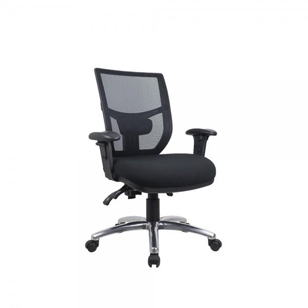 Klasse Fully Ergonomic Series 200 Office Chair Mesh Back Posture Correct Lumbar System