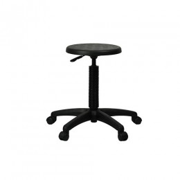 Astro Adjustable Utility Stool