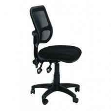 Mesh Chair, EM300, Ergonomic Office Desk Computer Gas lift Chairs