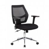 Aspen Medium Office Chair