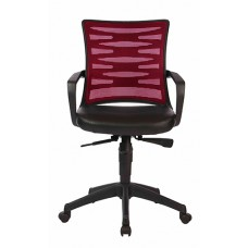 Bristol Mesh Office Chair, Computer Desk Gas Lift with Arms