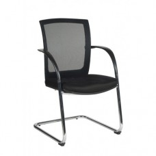 Rocket Chair - Cantilever Frame