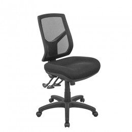 Hino Ergonomic Mesh Back Office Chair