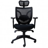 Jupiter Mesh Office Chair with Arms & Headrest