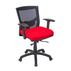 Matrix Executive Mesh Office Chair