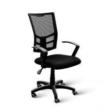 Matrix Mesh Office Task Chair with Arms
