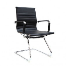 Urban Cantilever Visitor Chair