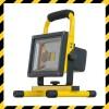 Portable LED Floodlights