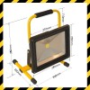 Extra Large Portable LED Floodlight