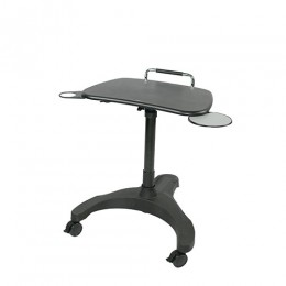 Upanatom Height Adjustable Laptop Trolley