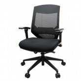 Vogue Office Mesh Chair